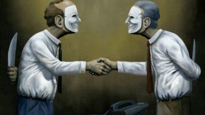 друзья враги
