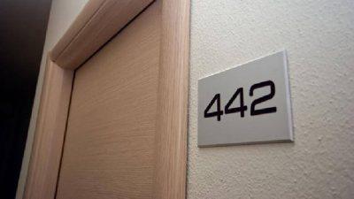 фен шуй номер квартиры