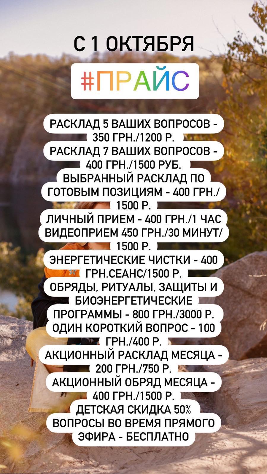 изображение_viber_2020-09-26_09-44-16